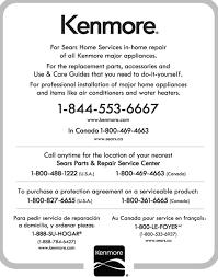 Sears Canada Appliance Repair
