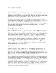 Employee Self Assessment Samples Appraisal Review Performance