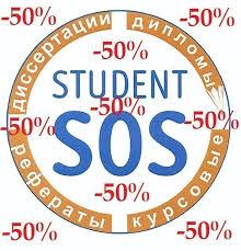 Внимание Курсовые и дипломы студентам дизайнерам интерьер  Внимание Акция Дипломы 5000 РУБ Отчеты 1000 РУБ Курсовые ОТ 1200 Р