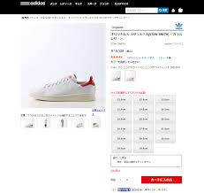 Buy Adidas Stan Smith Shoes Size Chart 63 Off