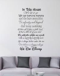 disney sayings wall decals together with disney wall decals for nursery with disney wall decals australia