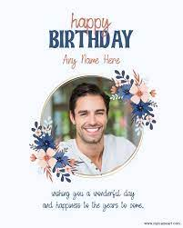 water color fl frame birthday card