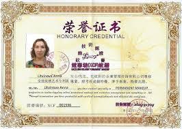Дипломы Дипломы Международный Сертификат от школы xcf Гуанчжоу Китай
