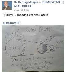 May 16, 2012 · nama ebook: 9 Gambar Meme Gerhana Bulan Ini Lucunya Bikin Kamu Cengar Cengir Sendiri Paling Seru