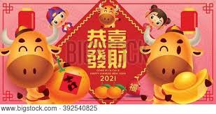 This is a very special time for the people, the biggest occasion of the year is celebrated with great pomp and traditional way with the. Chinese New Year 2021 Vector Photo Free Trial Bigstock