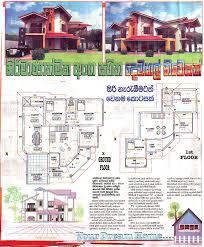 Architectural House Plans Sri Lanka Modern Architecture House    Architectural House Plans Sri Lanka Modern Architecture House Plans