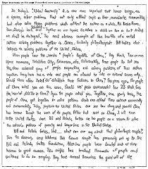 essay quick essay tips do your essay photo resume template essay do your essay quick essay tips