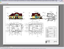 Чертежи на заказ в Иркутске В autocad Архитектура диплом планы фасады экспликация в автокаде autocad чертежи на заказ