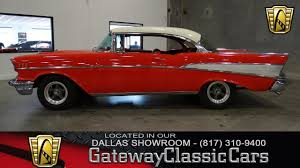 1957 Chevrolet Bel Air #367-DFW Gateway Classic Cars of Dallas ...