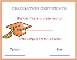 Template For Graduation Certificate Ashleeclubtk 106331585734