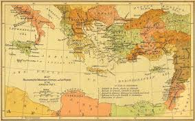 Smith Bible Atlas And Other Maps