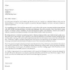 Cover Letter For College Teaching Position Venturecapitalupdate Com