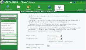 wifi роутер мегафон es настройка 3g wi fi модем