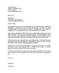 Cover Letter For Postal Service Cover Letter Job Cover Letter