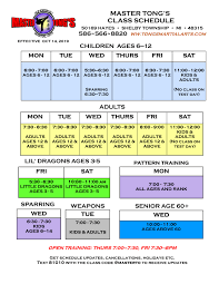 Class Schedule Master Tongs Martial Arts