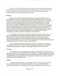 essay photoshop keys