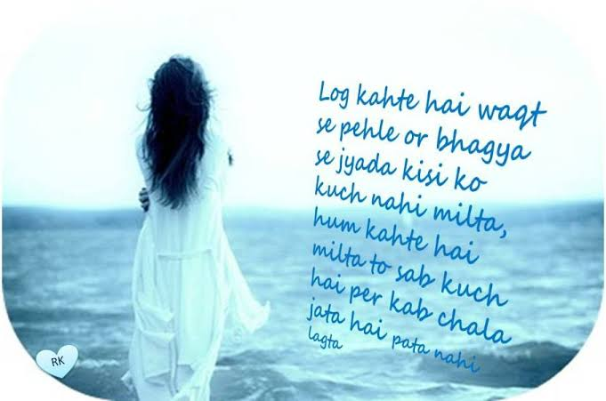 sad shayari in english for life