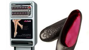 Shoe Vending Machine Impressive Afterheels Ecoshoe Salvation For Women