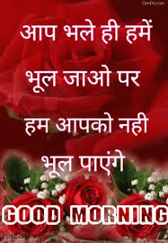 hindi images es shayari pictures hd