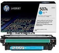 Купить <b>Картридж Hewlett-Packard</b> (<b>HP</b>) <b>CE401A №507A</b> по цене ...