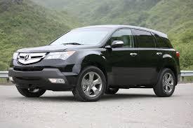 2010 Acura MDX - VIN: 2HNYD2H64AH530104 - AutoDetective.com