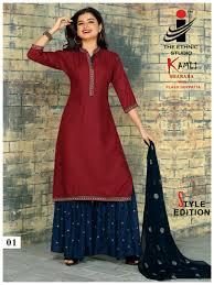 Stylish Plazo Suit Design Kamli By The Ethnic Studio 01 To 08 Series Designer Sharara