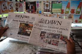 Imran Results Pakistan Live Fix