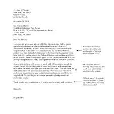 Sample Letter Request For Informational Interview Archives Divansm