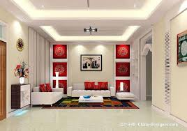 Modern Pop False Ceiling Designs For Small Living Room With Red False Ceiling Designs For Small Rooms
