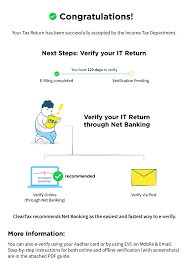 How To E Verify Itr - Income Tax Return Via Netbanking