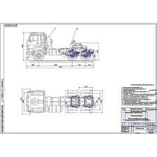 Дипломную работу на тему рулевое управление камаза Дипломная  Дипломную работу на тему рулевое управление камаза Дипломная работа на тему рулевое управление автомобиля камаз