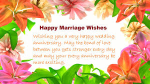 Wedding Anniversary Wallpaper 64 Images