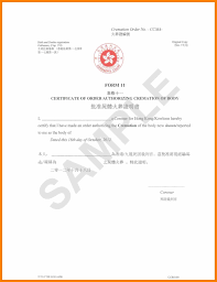 Sample Authorization Letter Hk Birth Certificate Sample The Awesome