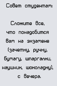 Заказ отчета по практике в Екатеринбурге Заказ отчета по практике в г Екатеринбург