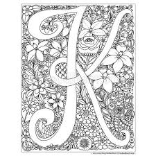 coloring pages letters 36