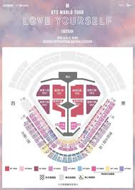 Bts World Tour 2018 Seating Chart Bts Love Yourself Concert In Taoyuan Day 1 Us Bts Army