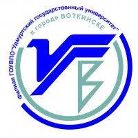 ВОТКИНСКИЙ ФИЛИАЛ УдГУ ВКонтакте  33 33 33 33