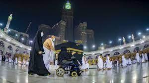 السعودية.. المحكمة العُليا تحدد أول أيام عيد الأضحى ووقفة عرفة - CNN Arabic