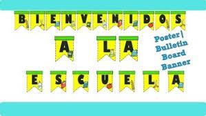 Welcome Back To School Spanish Bulletin Board Banner Bienvenidos A La Escuela