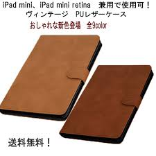 heart ns ipad mini case ipad mini retina case ipad mini 3 cases air ipad 2 case with ipad mini2 case vintage pu leather look protective
