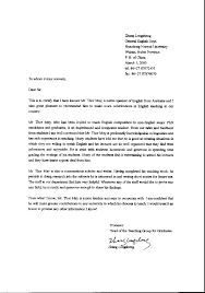 Recommendation Letter For Masters Program In