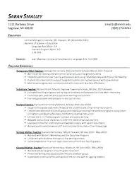 how to make resume one page how to do a one page resume should a resume