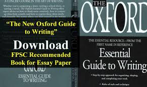 fpsc recommended book the new oxford guide to writing  the new oxford guide to writing