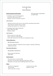 How To Type A Resume Unique How To Type Up A Resume For A Job Lovely Typing A Resume Typing How