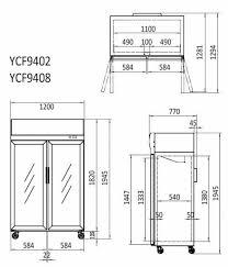 atosa commercial double glass door