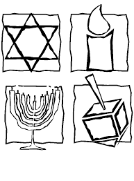 Jewish 1 Coloring Pages Coloring Page Book For Kids
