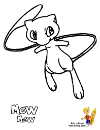 Small Picture Mewtwo Coloring Page glumme