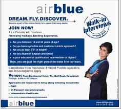 air blue female air hostess jobs 2017 interview dates venue air blue female air hostess jobs 20167 interview dates venue