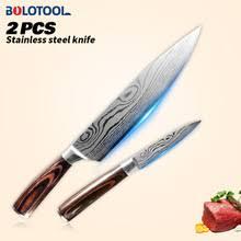 Набор ножей, <b>кухонный</b> дамасский лазерный узор, 2 шт ...