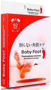 Педикюрные <b>носочки Baby</b> Foot / Бэби Фут — купить в интернет ...